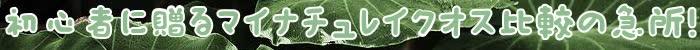 薄毛,女性,抜け毛,BR,育毛剤,効果,続き,育毛,植毛,サービス,提供,治療,発,剤,キレイ,シャンプー,原因,対策,方法,お客様,プロペシア,汚れ,掃除,プロ,髪,現在,料理,安心,比較,ハウスクリーニング,快適,頭皮,サプリメント,改善,文化,促進,薬用,悩み,髪の毛,AGA,口コミ,掲載,場合,使用,洗浄,事業,付き,マイナチュレ,紹介,人工,