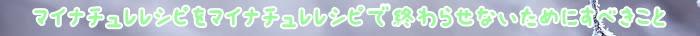 髪,使用,ポイント,セゾンカード,場合,トリートメント,利用,カラー,色,エキス,支払い,カード,キャッシング,頭皮,マイナチュレ,テスト,永久,不滅,ダメージ,染料,コース,設定,レシピ,ケア,成分,毎月,申し込み,払い,白髪,商品,確認,可能,発行,スパゲッティ,便利,アレルギー,タオル,必要,引き落とし,atm,パッチ,刺激,おすすめ,海外,ショッピング,毛髪,香り,定期,特別価格,送料,