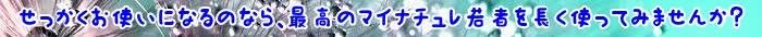 育毛剤,マイナチュレ,使用,頭皮,育毛,エキス,抜け毛,効果,女性,髪,薄毛,髪の毛,成分,期間,ヵ月,男性,商品,ヶ月,エイブル,剤,無添加,サポート,シャンプー,改善,就職,女性用,環境,賃貸,安心,年代,口コミ,ケア,仕事,実感,地肌,原因,天然,あなた,購入,最近,毎日,40代女性,ホルモン,紹介,悩み,解決,液,若者,ダメージ,未経験,