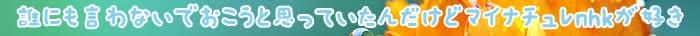 髪,マイナチュレ,頭皮,成分,育毛剤,育毛,ヶ月,使用,効果,ケア,番組,女性,エキス,美容師,場合,白髪,登録,NHK,語学,シャンプー,マイ,2018年,カラー,抜け毛,状態,毛髪,ダメージ,細胞,薄毛,剤,ボリューム,口コミ,髪の毛,悩み,安心,方法,履歴,2017年,白髪染め,トリートメント,ヘア,人気,女性用,商品,うねり,根元,ヘアケア,効能,空洞化,利用,