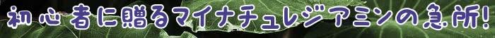 トリートメント,髪,カラー,色,使用,白髪染め,エキス,マイナチュレ,白髪,頭皮,成分,染料,ケア,口コミ,ダメージ,効果,場合,ジアミン,コース,花,テスト,刺激,肌,商品,オールイン,OneCare,定期,安心,タオル,2本,配合,ヘアケア,届け,方法,アレルギー,hc,シャンプー,毛髪,茎,おすすめ,移り,塩基性,ブラウン,無添加,毎月,香り,敏感肌,ヘアカラー,エイジング,1本,