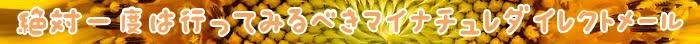 ポイント,カード,利用,パルコ,支払い,セゾンカード,場合,キャッシング,永久,off,不滅,サービス,払い,申し込み,設定,確認,可能,5%,優待,発行,ショッピング,引き落とし,atm,買い物,買物,交換,海外,変更,手数料,枠,方法,店舗,セゾン,即日,登録,ボーナス,毎月,会員限定,リボ払い,金額,必要,最短,クレジットカード,口座,2回,2019年,割引,会員,ネット,当社,