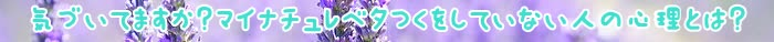 マイナチュレ,使用,頭皮,効果,口コミ,髪,薄毛,抜け毛,育毛剤,育毛,返金,進行,つき,ベタ,残念,皮脂,剤,サイト,実感,シャンプー,ケア,男性,制度,分泌,無添加,女性用,3か月,毎日,女性,量,購入,利用,2018年,改善,注意,全額,ヵ月,クチコミ,原因,べた,返金保証,摂取,帽子,公式サイト,ヶ月,地肌,結果,期待,数カ月,以上,