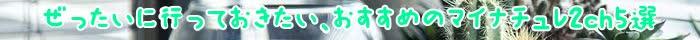 マイナチュレ,効果,育毛剤,育毛,女性,頭皮,成分,薄毛,使用,抜け毛,髪,剤,BELTA,女性用,購入,2ch,口コミ,髪の毛,男性,発,返金保証,期待,場合,方法,改善,ヶ月,無添加,人気,安心,ミノキシジル,実感,販売,商品,副作用,肌,ホルモン,紹介,使い方,定期,楽天,配合,おすすめ,価格,原因,評判,返金,一切,抽出,公式,初期,