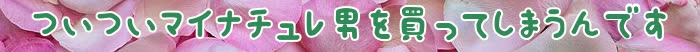 マイナチュレ,男性,効果,育毛剤,女性,使用,育毛,薄毛,シャンプー,口コミ,女性用,実施中,頭皮,剤,成分,ダンディハウス,抜け毛,人気,無添加,サイト,脱毛,原因,評判,期待,エステ,グランドオープン,夫,肌,特徴,毛,薬用,BUBKA,限定,髪,マイナチュレシャンプー,わけ,皮脂,洗浄,実感,フェイシャル,ナノ,インパクト,花蘭,咲,検証,長春,精,プレミアムブラックシャンプー,ウー・マ,アデランス,