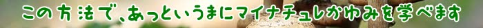 シャンプー,頭皮,マイナチュレシャンプー,かゆみ,マイナチュレ,髪,紹介,脂漏性皮膚炎,育毛剤,体験,使用,成分,香り,原因,薄毛,記事,女性,皮脂,刺激,必要,ケア,あなた,炎症,抜け毛,方法,改善,COKO,父,利用,効果,無添加,悩み,作成,24歳,毎日,お湯,雑菌,泡,アミノ酸,選び,娘。,声,治療,上がり,育毛,天然,数年前,口コミ,乾燥,汚れ,