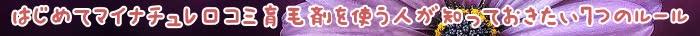 マイナチュレ,育毛剤,効果,育毛,口コミ,髪,女性,剤,薄毛,頭皮,抜け毛,髪の毛,場合,ヶ月,カラー,女性用,治療,原因,使用,男性,トリートメント,為,脱毛,白髪,白髪染め,サイクル,ホルモン,実感,最近,評価,東京都,1本,影響,ストレス,シャンプー,毛穴,方法,理由,@cosme,ケア,成分,使い方,一部,以前,ボリューム,m,マッサージ,生活,改善,男女,
