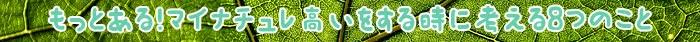 マイナチュレ,トリートメント,カラー,白髪染め,育毛剤,口コミ,ルルシア,白髪,効果,マイナチュレカラートリートメント,値段,髪,エキス,成分,場合,1回,女性用,ヘアカラートリートメント,髪の毛,色,シャンプー,1本,定期,頭皮,コース,cospa,ブラウン,返金保証,育毛,美容院,レベル,1か月,商品,最近,発売,楽天,付き,いつ,放置,公式サイト,薄毛,評価,毛根,ケア,評判,徹底,比較,どっち,サプリメント,キャンペーン,