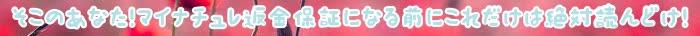 マイナチュレ,返金,返金保証,場合,商品,利用,全額,購入,定期,送料,コース,注文,育毛,確認,返送,効果,使用,180日間,電話,初回,Amazon,育毛剤,制度,連絡,注意,以内,剤,肌,ページ,女性用,情報,以下,3週間,口コミ,理由,上限,支払い,お客様,変更,アカウント,対象外,サイト,公式サイト,必要,期間,対象,発送,了承,方法,返品,