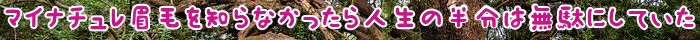 髪,使用,トリートメント,色,カラー,白髪,場合,コラーゲン,エキス,頭皮,商品,テスト,マイナチュレ,コース,成分,白髪染め,ダメージ,ケア,染料,おすすめ,配合,刺激,タオル,ReFa,女性,送料,アレルギー,定期,届け,利用,パッチ,肌,毎月,得,花,部門,敏感肌,処方,分子,ヘアケア,可能性,特別価格,自動,便利,済み,塗布,スティンギングテスト,移り,部分,香り,