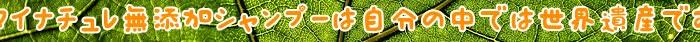 効果,口コミ,価格,amazon,楽天1/9 17:40:08,
