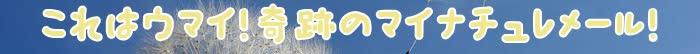 当社,場合,会員,商品,利用,定期,マイナチュレ,サービス,注文,コース,解約,確認,変更,方法,情報,電話,Amazon,購入,メール,登録,連絡,提供,行為,育毛剤,規約,その他,条件,届け,送信,必要,以下,第三者,返金保証,アカウント,公式サイト,発送,育毛,入力,お願い,個人情報,判断,制度,お客様,手順,当該,ヶ月,問い合わせ,適用,責任,上,