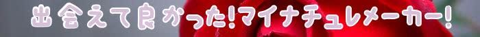 マイナチュレ,髪,頭皮,使用,トリートメント,カラー,育毛剤,成分,色,エキス,商品,効果,おすすめ,場合,ダメージ,ケア,育毛,無添加,テスト,配合,コース,利用,シャンプー,白髪,美容師,染料,特徴,口コミ,安心,髪の毛,剤,メリット,改善,アレルギー,ドライヤー,毛髪,定期,刺激,抜け毛,得,送料,タオル,メーカー,女性,紹介,部分,炎症,肌,購入,パッチ,