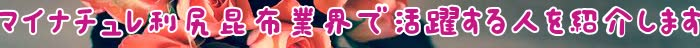 トリートメント,白髪染め,髪,カラー,マイナチュレ,色,成分,白髪,口コミ,マイナチュレヘアカラートリートメント,頭皮,効果,エキス,使用,利尻,ヘアカラートリートメント,商品,場合,シャンプー,髪の毛,ケア,市販,ダメージ,定期,購入,コース,ブラウン,配合,天然,おすすめ,染料,1回,育毛剤,安心,ヘアカラー,無添加,使い方,タオル,必要,美容院,1本,OneCare,育毛,花,オールイン,人気,問題,ジアミン,ダーク,マイナチュレカラートリートメント,