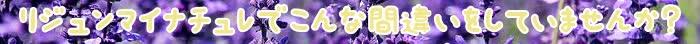 髪,エキス,使用,トリートメント,カラー,色,肌,成分,コラーゲン,ケア,場合,テスト,酸,マイナチュレ,白髪,頭皮,配合,ダメージ,染料,コース,グリセリル,表示,商品,ステアリン酸,おすすめ,グリセリン,NA,培養,シワ,ReFa,送料,アレルギー,タオル,調整,シミ,効果,パッチ,刺激,部分,?1,dl,液,米,剤,ポリグリセリル,対策,エイジング,定期,花,トリ,
