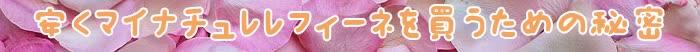 トリートメント,白髪染め,白髪,髪,色,成分,カラー,エキス,口コミ,使用,ブラウン,おすすめ,頭皮,ヘアカラートリートメント,利尻,染料,ルプルプ,場合,効果,刺激,ケア,Refine,アレルギー,マイナチュレ,lplp,テスト,ダメージ,シャンプー,レフィーネヘッドスパ,安心,商品,解説,肌,購入,人気,美容院,染め,hc,コース,レフィーネヘッドスパカラートリートメント,敏感肌,徹底,Re;Rise,ナチュラル,タオル,写真,果実,青,2018年,デメリット,