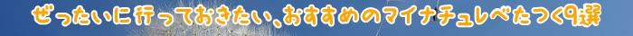 マイナチュレ,頭皮,効果,使用,育毛剤,育毛,エキス,髪,抜け毛,薄毛,髪の毛,口コミ,成分,女性,期間,シャンプー,ヵ月,ケア,剤,女性用,購入,毎日,男性,ヶ月,実感,改善,無添加,商品,塗布,進行,刺激,安心,地肌,50代,マッサージ,変化,血行,期待,返金,量,サイクル,原因,肌,ボリューム,結果,以上,全体,悩み,つき,年代,