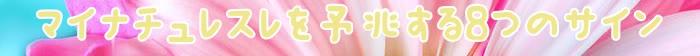 マイナチュレ,育毛剤,頭皮,効果,育毛,髪,ヶ月,女性,成分,使用,抜け毛,購入,薄毛,エキス,口コミ,剤,女性用,無添加,返金保証,商品,場合,人気,利用,自転車,安心,状態,価格,悩み,理由,以上,改善,肌,サイクル,髪の毛,id,実感,ケア,刺激,方法,制度,シャンプー,地肌,ヘア,乾燥,一番,最安値,おすすめ,配合,返金,ボリューム,