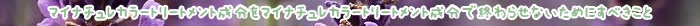 トリートメント,カラー,髪,マイナチュレ,色,白髪染め,マイナチュレヘアカラートリートメント,口コミ,使用,白髪,エキス,成分,効果,頭皮,場合,ケア,コース,商品,定期,染料,ダメージ,花,タオル,シャンプー,OneCare,ブラウン,オールイン,テスト,購入,マイナチュレカラートリートメント,刺激,2本,届け,1本,毛髪,1回,髪の毛,ヘアケア,敏感肌,アレルギー,使い方,評価,安心,移り,具合,地肌,方法,おすすめ,セット,放置,