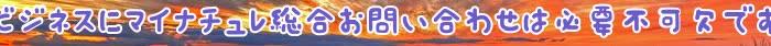 マイナチュレ,問い合わせ,定期,コース,解約,電話,場合,利用,ドコモ,方法,購入,効果,総合,確認,サービス,変更,休止,注文,手続き,育毛剤,可能,サポート,各種,受付,一部,再開,接続,情報,育毛,相談,ページ,案内,商品,最安値,ケア,悩み,連絡,必要,内容,窓口,高圧,質問,得,以降,理由,使用,6か月,操作,設定,IP電話,