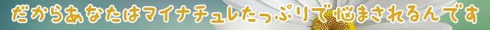 マイナチュレ,頭皮,効果,成分,抜け毛,シャンプー,育毛剤,育毛,supli,ヶ月,エキス,髪,髪の毛,薄毛,コース,無添加,ケア,使用,口コミ,購入,実感,アミノ酸,配合,定期,環境,おすすめ,匂い,使い,マッサージ,シリコン,ボリューム,商品,女性,美容,紹介,毎日,安心,ポイント,刺激,以上,特典,洗浄,1本,2回,顔,朝晩,塗布,心地,マイナチュレシャンプー,改善,