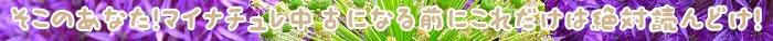 仲介手数料,物件,車検,お客様,車,交換,購入,自転車,整備,手数料,紹介,対応,修理,商品,不動産会社,工場,売主,安心,情報,得,カーリース,利用,不動産,当社,サービス,CYMA,相談,価格,オイル,支払い,問い合わせ,パーツ,交渉,業者,サイマ,エンジン,スタッフ,場合,方法,goopit,丁寧,希望,電動自転車,掲載,中古マンション,経験,もろ,Gummy,新車,サイト,