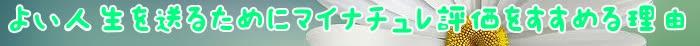 マイナチュレ,育毛剤,効果,育毛,髪,口コミ,剤,女性,薄毛,頭皮,抜け毛,カラー,髪の毛,場合,ヶ月,女性用,トリートメント,治療,原因,白髪染め,男性,評価,使用,白髪,シャンプー,為,脱毛,サイクル,ホルモン,最近,実感,商品,肌,東京都,1本,影響,ストレス,毛穴,方法,理由,@cosme,環境,成分,美容師,以前,ボリューム,m,マッサージ,生活,改善,