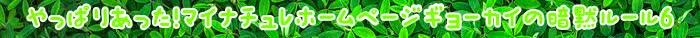 マイナチュレ,マイナチュレカラートリートメント,頭皮,シャンプー,マイナチュレシャンプー,育毛,髪,成分,効果,薄毛,育毛剤,髪の毛,女性,色,香り,白髪染め,ケア,商品,剤,公式サイト,男性,使用,発,情報,抜け毛,落ち,必要,購入,脂漏性皮膚炎,ホームページ,口コミ,カツラ,配合,白髪,刺激,紹介,一番,使い方,頻度,女性用,ホルモン,アミノ酸,原因,体験,あなた,ヘア,場合,効き目,毛成,注文,