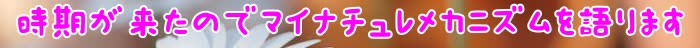 マイナチュレ,エキス,育毛剤,頭皮,成分,髪,女性,白髪,育毛,薄毛,効果,使用,シャンプー,メカニズム,無添加,配合,ケア,男性,髪の毛,コンディショナー,口コミ,サイト,抜け毛,脱毛,予防,細胞,毛髪,アミノ酸,ノンシリコン,健康,血行,女性用,ヘア,剤,特,原因,期待,ストレス,栄養素,加水分解,公式サイト,サイクル,環境,商品,安心,色素,実感,由来,購入,サプリメント,