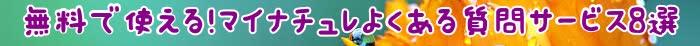 マイナンバー,使用,育毛剤,マイナチュレ,?1,エキス,頭皮,育毛,抜け毛,?2,?3,場合,髪の毛,必要,効果,期間,マイナンバーカード,髪,利用,商品,?4,薄毛,個人情報,ヵ月,取得,女性,成分,ヶ月,法人番号,女性用,無添加,本人確認,カラー,トリートメント,事務,マイナポータル,シャンプー,提供,記載,サービス,連携,line,剤,情報,QRコード,ケア,MY,daiz,書類,環境,