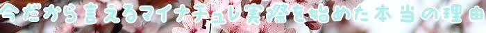 効果,マイナチュレシャンプー,髪,口コミ,マイナチュレ,頭皮,シャンプー,育毛剤,成分,育毛,剤,使用,期待,抜け毛,髪の毛,女性用,購入,女性,安心,ヶ月,おすすめ,返金保証,商品,スタイル,お客様,薄毛,方法,ヘアマイナチュレシャンプー,改善,人気,美容師,刺激,予防,販売,実感,電話,炎症,毛髪,徹底,マイナチュレ・,楽天,抽出,経験,作用,配合,悩み,レビュー,ボリューム,Amazon,ダメージ,