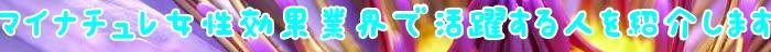 マイナチュレ,使用,育毛剤,効果,頭皮,髪,抜け毛,育毛,エキス,薄毛,髪の毛,女性,成分,商品,期間,ケア,ヵ月,無添加,ヶ月,剤,女性用,実感,改善,変化,シャンプー,口コミ,皆さま,原因,悩み,ホルモン,部分,声,毎日,安心,環境,男性,年代,配合,バランス,産後,製品,場合,サイクル,液,化粧品,ボリューム,刺激,地肌,相談,40代女性,
