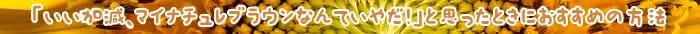 色,トリートメント,髪,マイナチュレヘアカラートリートメント,カラー,ブラウン,使用,マイナチュレ,口コミ,効果,ダーク,白髪,白髪染め,購入,具合,商品,成分,頭皮,場合,エキス,コース,ダメージ,テスト,染料,落ち,マイナチュレカラートリートメント,2色,ケア,使い方,敏感肌,比較,評判,方法,タオル,徹底,定期,得,アレルギー,おすすめ,販売,シャンプー,ヘアケア,1回,満足,利用,評価,実感,刺激,場所,大丈夫,