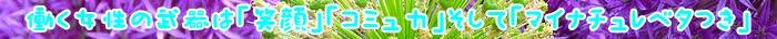 マイナチュレ,使用,効果,頭皮,口コミ,薄毛,髪,育毛剤,抜け毛,育毛,返金,つき,進行,残念,シャンプー,ケア,実感,剤,ベタ,サイト,皮脂,制度,べた,女性,男性,女性用,3か月,購入,利用,分泌,2018年,全額,ヵ月,クチコミ,改善,塗布,乾燥,注意,毎日,無添加,商品,公式サイト,ヶ月,地肌,結果,量,期待,非常,数カ月,以上,