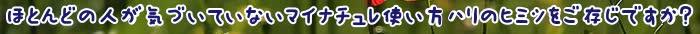 使用,髪,マイナチュレヘアカラートリートメント,効果,エキス,頭皮,トリートメント,マイナチュレ,色,カラー,育毛剤,成分,口コミ,抜け毛,髪の毛,商品,育毛,コース,場合,ダメージ,ケア,白髪,無添加,女性,購入,期間,シャンプー,薄毛,実感,ヵ月,テスト,使い方,定期,コンディショナー,敏感肌,配合,ヶ月,刺激,おすすめ,変化,タオル,毛髪,染料,得,地肌,部分,毎日,環境,塗布,ヘアケア,