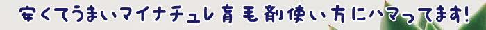 育毛剤,使用,効果,頭皮,育毛,マイナチュレ,抜け毛,エキス,髪,髪の毛,女性,シャンプー,剤,薄毛,期間,成分,ヶ月,ヵ月,使い方,ケア,無添加,マッサージ,実感,場合,女性用,商品,原因,毎日,環境,最近,ホルモン,血行,改善,液,紹介,年代,男性,塗布,産後,妊娠中,必要,地肌,バランス,40代女性,サイクル,頭皮マッサージ,おすすめ,声,口コミ,状態,
