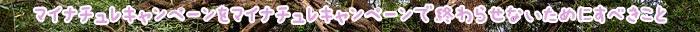 マイナチュレ,キャンペーン,トリートメント,カラー,女性,購入,定期,白髪染め,抜け毛,髪,コース,公式,シャンプー,サイト,効果,頭皮,髪の毛,口コミ,使用,成分,白髪,価格,薄毛,1本,場合,保証,楽天,返金,エキス,マイナチュレカラートリートメント,送料,あなた,販売,公式サイト,色,店舗,アマゾン,1回,値段,無添加,期間,2本,得,商品,ヘアカラートリートメント,変更,初回,最安値,問題,普通,