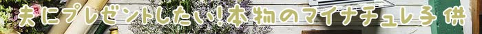 マイナチュレ,効果,育毛剤,使用,育毛,薄毛,頭皮,女性,抜け毛,髪の毛,成分,購入,エキス,ヶ月,自転車,利用,商品,実感,男性,対策,安心,剤,原因,CYMA,子供,産後,マッサージ,無添加,女性用,髪,サイト,方法,肌,相談,コース,確認,配合,口コミ,使い方,公式サイト,定期,サイマ,支払い,出産,ホルモン,バランス,ヘア,環境,妊娠中,ケア,