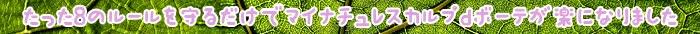 髪,使用,トリートメント,エキス,カラー,成分,色,頭皮,ケア,マイナチュレ,スカルプD,ボーテ,場合,コース,白髪,育毛,女性,テスト,ダメージ,商品,効果,育毛剤,配合,染料,髪の毛,実感,口コミ,刺激,抜け毛,毛髪,定期,送料,アレルギー,タオル,香り,皮膚,届け,得,栄養素,パントテン酸,たんぱく質,特別価格,毎月,自動,便利,パッチ,おすすめ,上,抽出,液,