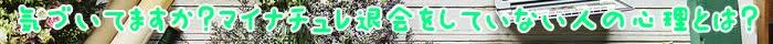 マイナチュレ,効果,育毛剤,場合,定期,当社,解約,コース,会員,抜け毛,使用,頭皮,購入,退会,髪,育毛,サービス,利用,ヶ月,薄毛,変更,休止,電話,髪の毛,女性,成分,連絡,商品,口コミ,返金保証,必要,実感,無添加,ケア,情報,方法,規約,提供,行為,返金,その他,改善,肌,期間,第三者,注文,男性,期待,発送,注意,