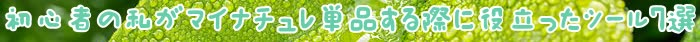 マイナチュレ,エキス,髪,使用,コース,定期,育毛剤,成分,購入,トリートメント,カラー,ルルシア,場合,色,商品,効果,頭皮,BELTA,得,解約,女性用,おすすめ,ダメージ,単品,ケア,育毛,テスト,比較,返金保証,ポイント,白髪,シャンプー,電話,薄毛,染料,抜け毛,配合,セット,ネット,方法,安心,利用,コンディショナー,送料,届け,980円,定期購入,特別価格,肌,アマゾン,