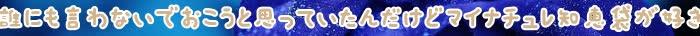 マイナチュレ,育毛剤,効果,知恵袋,頭皮,薄毛,育毛,購入,成分,口コミ,場合,抜け毛,女性,改善,安心,使用,髪,実感,髪の毛,ケア,定期,返金保証,原因,剤,期待,変化,無添加,人気,あなた,付き,評価,栄養,毎日,コース,肌,以前,血行,返金,理由,評判,比較,ニオイ,一番,悩み,ヵ月,ヘア,サイクル,公式サイト,チェック,仕事,