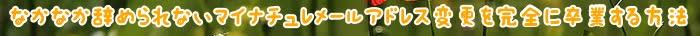 場合,利用,変更,会員,当社,ポイント,定期,コース,注文,商品,確認,情報,サービス,登録,設定,マイナチュレ,方法,解約,連絡,使用,発送,メールアドレス,アカウント,パスワード,以下,提供,問い合わせ,電話,届け,返金,必要,規約,その他,行為,メール,次回,上,支払い,入力,7日,購入,第三者,Amazon,予定,送料,希望,内容,送信,マイ,休止,