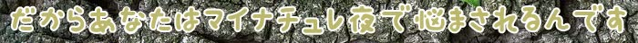 マイナチュレ,口コミ,スカルプシャンプー,女性,抜け毛,効果,頭皮,シャンプー,育毛剤,髪,成分,薄毛,髪の毛,使用,購入,育毛,サイト,返金,無添加,わけ,定期,必要,ヶ月,保証,刺激,コース,あなた,公式,期間,夜,風呂,supli,ケア,好き,マッサージ,浸透,剤,匂い,肌,猫,女性用,商品,上,実感,状態,使い,環境,安心,ドライヤー,以前,