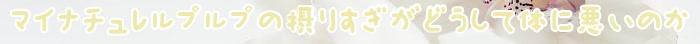 de,vous,look,ingredient,products,ingredients,butter,skincare,items,bonjour,femmes,ans,et,leur,beaute,que,souhaitez,faire,---,---,---,---,---,---,---,---,---,---,---,---,---,---,---,---,---,---,---,---,---,---,---,---,---,---,---,---,---,---,---,---,
