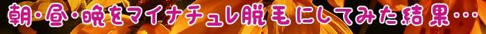 マイナチュレ,円形脱毛症,効果,脱毛,育毛剤,育毛,使用,口コミ,ストレス,髪,頭皮,女性,治療,改善,薄毛,原因,サイト,初期,抜け毛,髪の毛,バランス,場合,症状,無添加,成分,剤,円形,以上,箇所,必要,記事,脱毛症,配合,予防,女性用,発症,部分,安心,購入,期待,デメリット,可能性,食事,栄養,年齢,発見,ショック,結果,産後,自己免疫疾患,