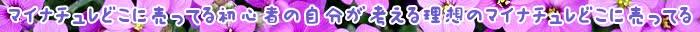 マイナチュレ,場所,効果,女性,トリートメント,育毛剤,カラー,髪,頭皮,抜け毛,購入,使用,薄毛,口コミ,髪の毛,成分,酵素,定期,白髪染め,シャンプー,育毛,場合,コース,キャンペーン,お嬢様,白髪,サイト,公式,返金,保証,あなた,公式サイト,ケア,チェック,COCO,値段,無添加,エキス,楽天,返金保証,リネット,初回,マイナチュレカラートリートメント,期間,色,ロフト,安心,500円,東急ハンズ,jewel,