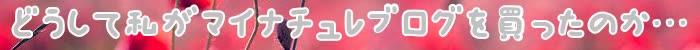 マイナチュレ,育毛,効果,髪,薄毛,育毛剤,抜け毛,ケア,女性,女性用,頭皮,続きを読む,白髪,髪の毛,購入,成分,剤,返金保証,商品,顔,場合,朝,半年,ヶ月,状態,シャンプー,最近,肌,必要,全額,カラー,綺麗,東京都小笠原村,ページ,紹介,使い方,口コミ,安心,実感,定期,コース,無添加,悩み,あなた,supli,配合,記事,対策,ヵ月,@cosme,