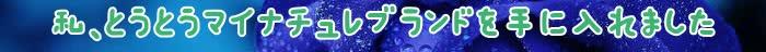 トリートメント,髪,カラー,マイナチュレ,色,白髪染め,エキス,成分,白髪,ケア,頭皮,使用,染料,オールイン,OneCare,口コミ,コース,商品,定期,花,場合,2本,ダメージ,刺激,届け,@cosme,シャンプー,毛髪,セット,ボロボロ,方法,タオル,節約,効果,移り,1本,hc,フリー,ヶ月,育毛,情報,安心,トラブル,具合,茎,オフ,毎月,塩基性,テスト,以降,
