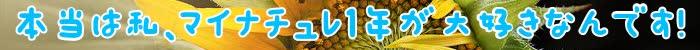 マイナチュレ,効果,育毛剤,抜け毛,使用,薄毛,育毛,頭皮,髪,口コミ,ヶ月,髪の毛,女性,成分,剤,シャンプー,実感,女性用,進行,男性,購入,返金,場合,supli,ボリューム,カラー,改善,商品,1年,マッサージ,変化,匂い,残念,産後,サイト,心地,脱毛,治療,トリートメント,以上,結果,原因,刺激,使い,ケア,サイクル,安心,香料,半年,現在,